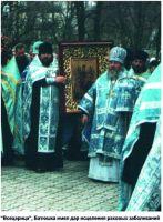 Архимандрит Рафаил с Ико́ной Бо́жией Ма́тери «Всецари́ца»